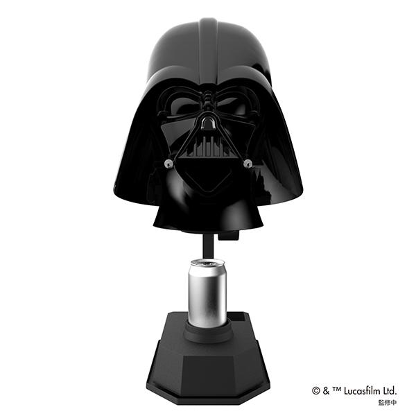 Star Wars minifrigo Darth Vader